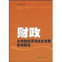 http://ec4.images-amazon.com/images/I/41lVrUj2UeL._AA200_.jpg