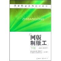http://ec4.images-amazon.com/images/I/41lW8FfU0eL._AA200_.jpg