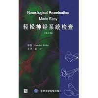 http://ec4.images-amazon.com/images/I/41lX-2YaeeL._AA200_.jpg