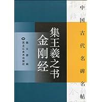 http://ec4.images-amazon.com/images/I/41lZlsb0-tL._AA200_.jpg