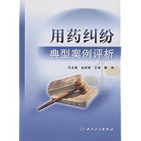 http://ec4.images-amazon.com/images/I/41lcZXNnvRL._AA200_.jpg
