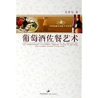 http://ec4.images-amazon.com/images/I/41lgrl1CzLL._AA200_.jpg