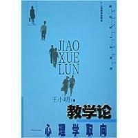 http://ec4.images-amazon.com/images/I/41lhnym3kkL._AA200_.jpg