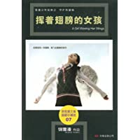 http://ec4.images-amazon.com/images/I/41llQ80sqiL._AA200_.jpg