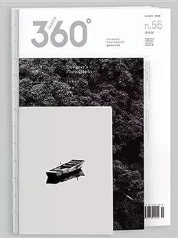 design360度观念与设计 2015年1月总第55期 360杂志平装–2015年图片