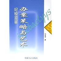 http://ec4.images-amazon.com/images/I/41lmzHv6LNL._AA200_.jpg