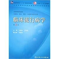 http://ec4.images-amazon.com/images/I/41lr45zTazL._AA200_.jpg