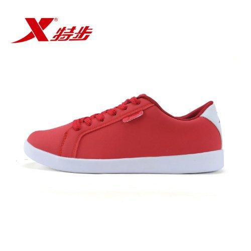 XTEP 特步 男鞋春季纯色时尚潮流休闲鞋轻便时尚男板鞋