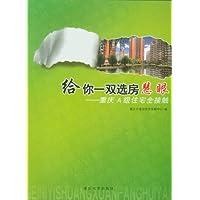 http://ec4.images-amazon.com/images/I/41lx4t1gdhL._AA200_.jpg