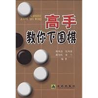http://ec4.images-amazon.com/images/I/41lzvDIYEiL._AA200_.jpg
