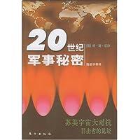 http://ec4.images-amazon.com/images/I/41m0KIuJG1L._AA200_.jpg