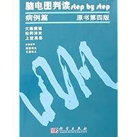 http://ec4.images-amazon.com/images/I/41m0j%2BgTQIL._AA200_.jpg