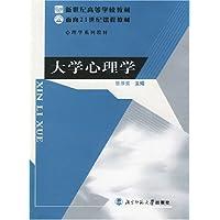 http://ec4.images-amazon.com/images/I/41m653C80WL._AA200_.jpg