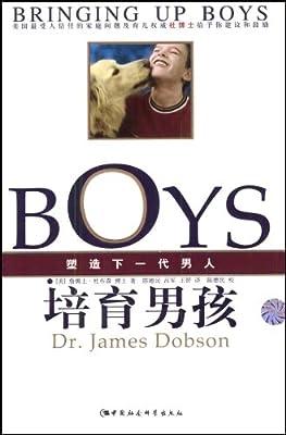 培育男孩:塑造下一代男人.pdf