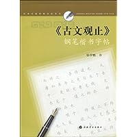 http://ec4.images-amazon.com/images/I/41m7sBPZlRL._AA200_.jpg
