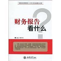 http://ec4.images-amazon.com/images/I/41mDr%2BCwJ0L._AA200_.jpg