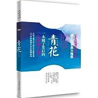 http://ec4.images-amazon.com/images/I/41mENT22KvL._AA200_.jpg