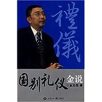 http://ec4.images-amazon.com/images/I/41mG5lPN56L._AA200_.jpg
