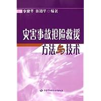 http://ec4.images-amazon.com/images/I/41mG672kdcL._AA200_.jpg