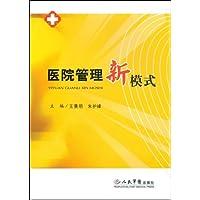 http://ec4.images-amazon.com/images/I/41mIp2zHAML._AA200_.jpg