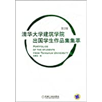 http://ec4.images-amazon.com/images/I/41mJI%2Bz4UiL._AA200_.jpg