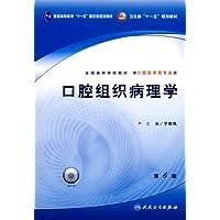 http://ec4.images-amazon.com/images/I/41mKXP1Jy9L._AA200_.jpg