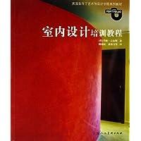 http://ec4.images-amazon.com/images/I/41mMRd7z8IL._AA200_.jpg