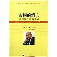 http://ec4.images-amazon.com/images/I/41mNx-JI--L._AA200_.jpg