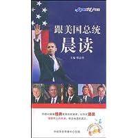 http://ec4.images-amazon.com/images/I/41mPd9TxPXL._AA200_.jpg
