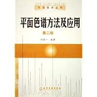 http://ec4.images-amazon.com/images/I/41mSxIY9L6L._AA200_.jpg