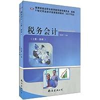 http://ec4.images-amazon.com/images/I/41mTlBgYMeL._AA200_.jpg
