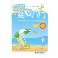 http://ec4.images-amazon.com/images/I/41mUkq9AJGL._AA200_.jpg