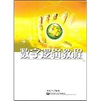 http://ec4.images-amazon.com/images/I/41mWULmWavL._AA200_.jpg