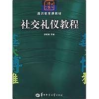 http://ec4.images-amazon.com/images/I/41mXj-TUK8L._AA200_.jpg