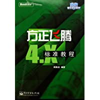 http://ec4.images-amazon.com/images/I/41mXr9kApbL._AA200_.jpg