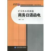 http://ec4.images-amazon.com/images/I/41mXyPLGSqL._AA200_.jpg