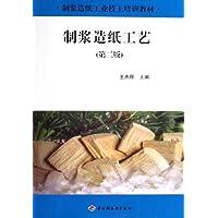 http://ec4.images-amazon.com/images/I/41mZ5we3YBL._AA200_.jpg