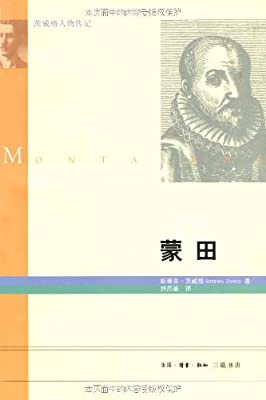蒙田.pdf