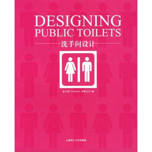 洗手间设计图片   申请收录   看图购物   建筑设计类图书高清图片