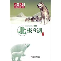 http://ec4.images-amazon.com/images/I/41mcs2JGN5L._AA200_.jpg