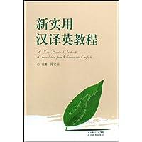 http://ec4.images-amazon.com/images/I/41miZEwCweL._AA200_.jpg