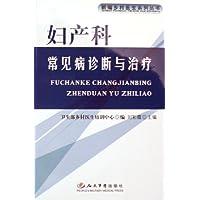 http://ec4.images-amazon.com/images/I/41mjvdpPb%2BL._AA200_.jpg