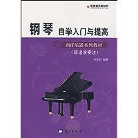 http://ec4.images-amazon.com/images/I/41msApDI7XL._AA200_.jpg