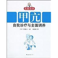 http://ec4.images-amazon.com/images/I/41mtWwiVT0L._AA200_.jpg