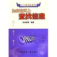 http://ec4.images-amazon.com/images/I/41mzsrMJDqL._AA200_.jpg