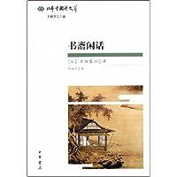 http://ec4.images-amazon.com/images/I/41n%2B2F6XVTL._AA200_.jpg