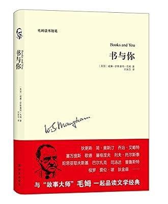 书与你.pdf