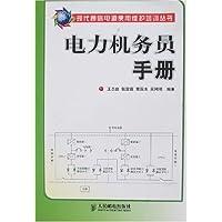 http://ec4.images-amazon.com/images/I/41n1ggmC1OL._AA200_.jpg