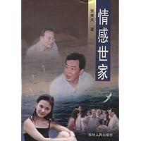 http://ec4.images-amazon.com/images/I/41n2HokmchL._AA200_.jpg