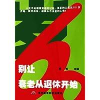 http://ec4.images-amazon.com/images/I/41n3cNihe0L._AA200_.jpg